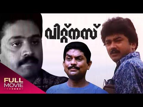 Witness Malayalam  Full Movie