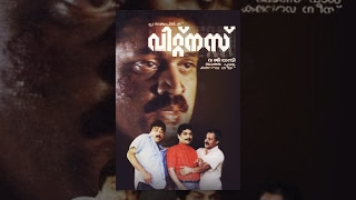 Witness Malayalam  Full Movie