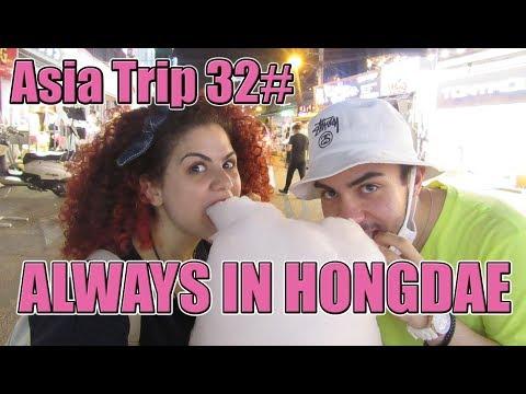 Asia Trip Vlog 32# - Insadong, Bukchon Hanok Village, and Hongdae חופשה בקוריאה