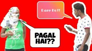 Best Indian Bakchodi Prank || Pranks in india|| avrprank tv|| Baap Of Bakchod|| Kissing|| THE SPG