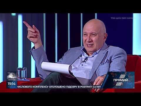 Аудитор НАБУ Павло...