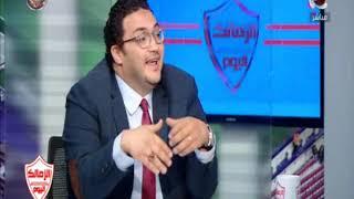 فريق نقاد الزمالك اليوم يعلقون علي انتماء الاعلامي احمد شوبير للاهلي اعلاميا ويوجهون له رسائل حادة