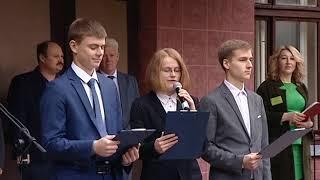 Ярославская государственная сельскохозяйственная академия отметила 40-летие