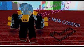 (2 NEW CODES!) HOW TO LVL UP FAST AND FARM TOMURA IN BOKU NO ROBLOX (ROBLOX)