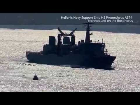 Hellenic Navy Support Ship HS Prometheus on the Bosphorus
