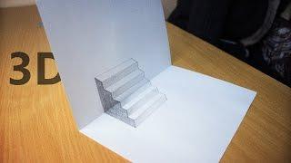 Как нарисовать 3D лестницу. Иллюзия на бумаге(В этом видео мы показываем, как можно легко нарисовать на бумаге иллюзию 3D лестницы. Пилотный выпуск сделал..., 2016-01-06T12:00:00.000Z)