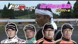 http://www.v-opt.co.jp/dvd_detail/88 □魁!!滑走塾! 川崎流ドリフト上...