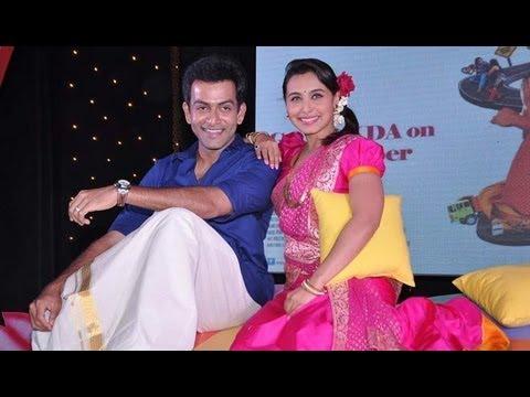 Prithviraj Gushes About Rani Mukerji At 'Aiyyaa' Song Launch
