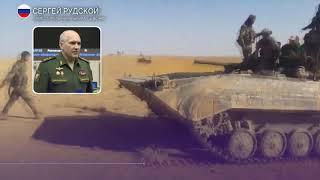 Террористы  под руководством США, напали на взвод военной полиции РФ в Сирии.