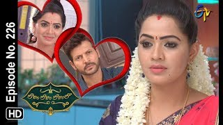 Lahiri Lahiri Lahirilo | 13th June 2019 | Full Episode No 226 | ETV Telugu