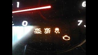Как исправить ошибку c1336 (VSC off)(, 2017-06-06T12:36:06.000Z)