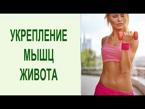 Укрепление мышц живота. Йога упражнения для пресса. Как убрать живот за 15 минут в день [Yogalife]