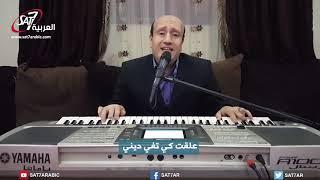 ترنيمة أحبني - المرنم روماني سليمان - برنامج هانرنم تاني