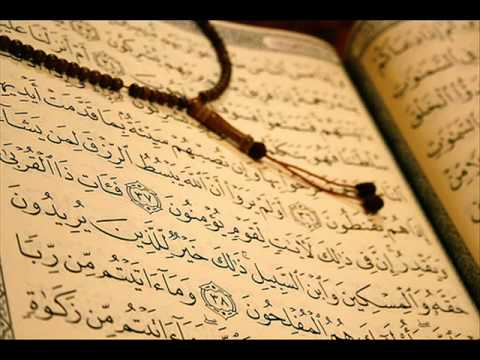 Abdul Basit Abdul Samad - Surah Ar Rahman [Verses 1-28] + TRANSLATION