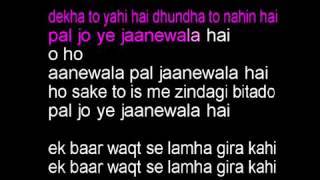 Aane Wala Pal Hindi Karaoke With Lyrics