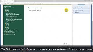 Дистанционное обучение в ОМГУПС | Личный кабинет ОМГУПС (omgups.ru, do.omgups.ru)