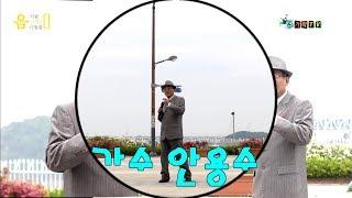가수 안용수-내나이가 어때서(음악을 그리는사람들)