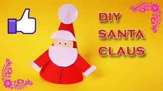 DIY Santa Claus From Paper | How to make a Christmas Santa claus at Home