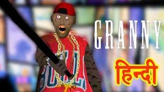 GRANNY - Deewani GTA Ki | Horror