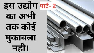 Stainless steel pipe factory/ss pipe bending/ss pipe manufacturing process/ss pipe making machine