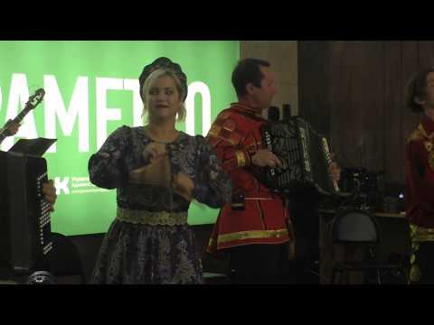 Концерт в метро Екатеринбурга - ко Дню города Екатеринбурга 2019