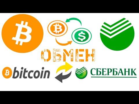 Обмен БИТКОИН на СБЕРБАНК/ BTC на Сбер/ ТОП 3 сайта для обмена валют/bestchange/ Bitcoin на сбербанк