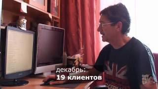 Отзыв Даниле Екб | Обучение заработку на оцифровке | Ученик О.Чертоляс Томск