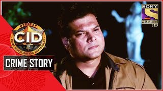 Crime Story   The Haunted House   CID