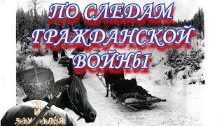 Заброшенные деревни Зауралья. д. Чемякина и с. Пустуево Каргапольского района.
