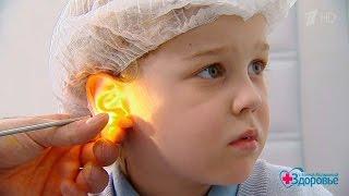 видео Как правильно лечить аденоиды у детей без осложнений и боли