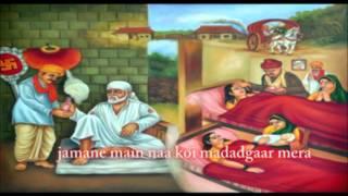 Badi Door Se Main Tere Dar Pe Aaya || Sai Baba Song by Milind Mohite