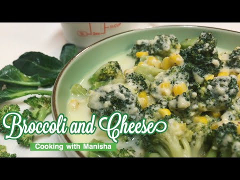 creamy-broccoli-and-cheese-recipe-|-how-to-make-delicious-broccoli-cheese-|-cooking-with-manisha