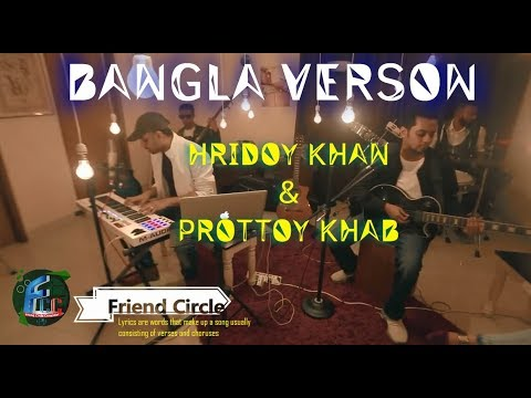 Bangla Verson  Hridoy Khan and Friends    Cover Mashup 2017