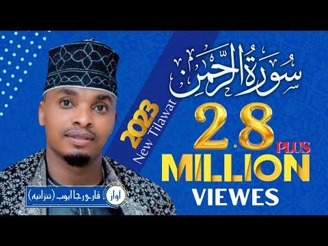Qari Rija Ayoub Best Tilawat In Wah Cantt Pakistan Almi Mehfil e Husne Qiraat 2018