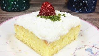 Gelin Pastası Tarifi - Tatlı Tarifleri | Şevval'in Sihirli Elleri