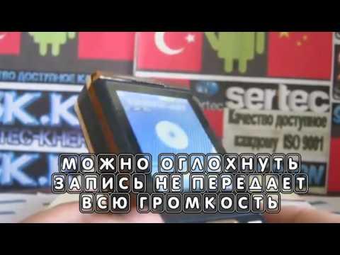 мастер приготовления самые лучшие китайские бренды смартфонов до 12000 рублей зайчатами скакала
