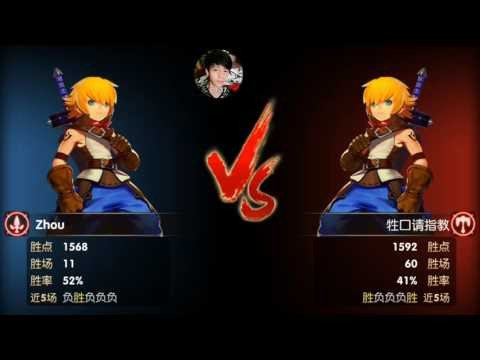 DRAGON NEST AWAKE – (PVP) Player VS Player GAMEPLAY ! (MOBILE)