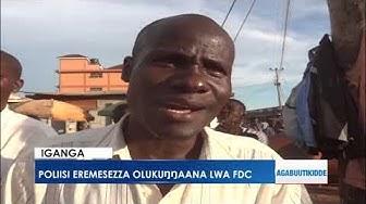 Poliisi eremesezza olukungaana lwa FDC