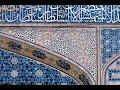 Sirat e Pak by Hazrat Mufti Zarwali Khan Sahib