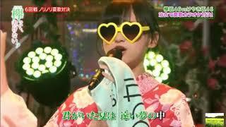 1日でも早く日向坂46としての影山優佳さんが見れることを願ってます!