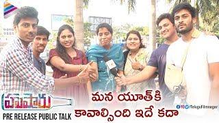 Hushaaru Pre Release Public Talk | Rahul Ramakrishna | 2018 Latest Telugu Movies | Telugu FilmNagar