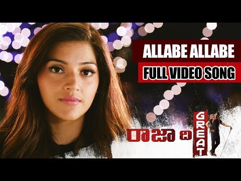 Raja The Great Video Songs- Allabe Allabe Video Song - Ravi Teja, Mehreen Pirzada