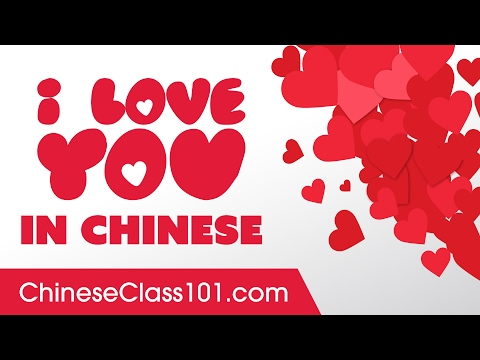 3 Ways To Say I Love You In Chinese