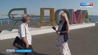 Мост Саратов – Энгельс празднует трехлетие после реконструкции