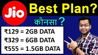 Jio Best Recharge Plan - 75/98/129/329/555/599 All Explained | Jio Phone Best Recharge Plans