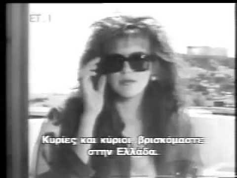 Youtube Greek Films 111