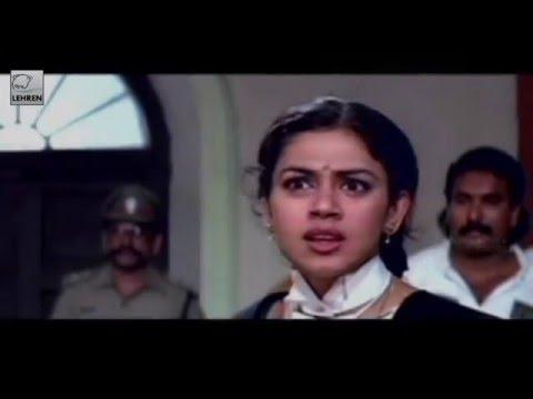 Commissioner Malayalam Movie