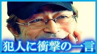 志村さんは本当にいい人なのですね!顔にもよくそれが出ている気がしま...