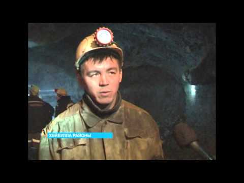 Бүребай тау байыҡтырыу комбинатында көнъяҡ шахта үҙәге сафҡа индерелде