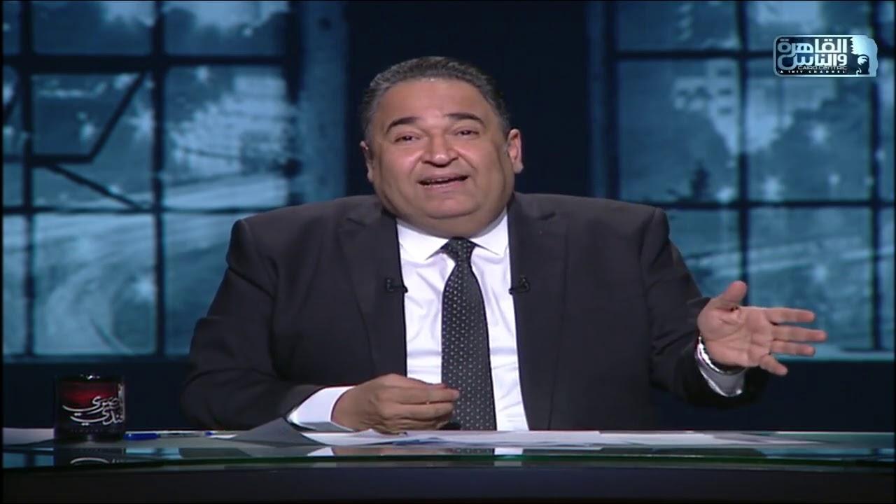 المصري أفندي | مع الإعلامي محمد علي خير الحلقة الكاملة 14 أغسطس 2020
